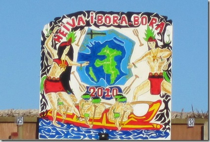 heiva festival bora bora with sv delos